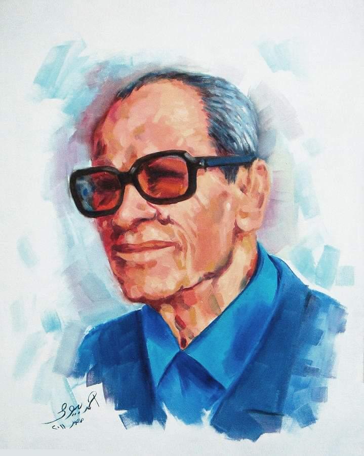 আধুনিক আরবি সাহিত্যে নাজিব মাহফুজের অবদান Naguib Mahfouz